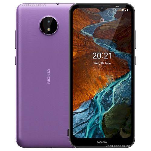 C10 - 32GB HDD - 1GB RAM - Light Purple