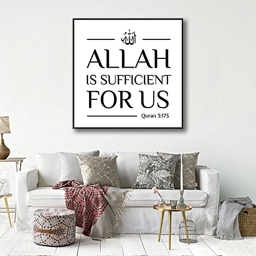 14147 Simple Islamic Letter B Wall Art Prints Canvas Painting Decoration Colorful